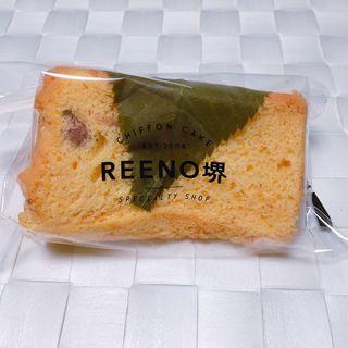さくらシフォン(REENO堺)