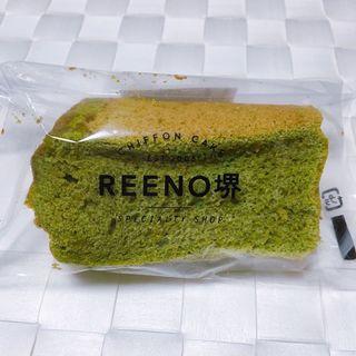 濃茶シフォン(REENO堺)