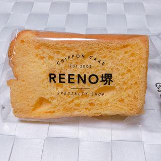 春峰のマーマレード(REENO堺)