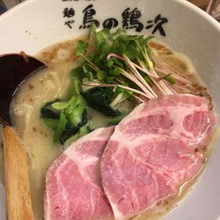 鶏そば (塩)(麺や 鳥の鶏次 )