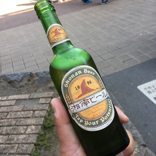 湘南ビールボトル (ピルスナー・アルト・シュバルツ)(腸詰屋・鎌倉西口)
