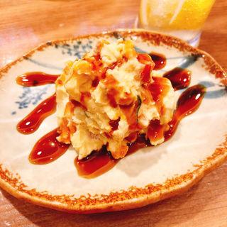 ポテトサラダ(みのり)
