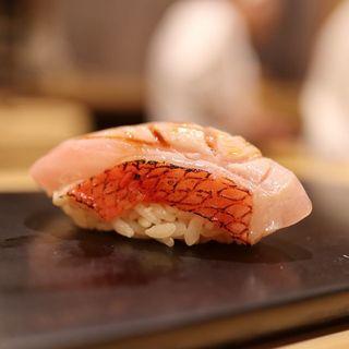 金目鯛(鮨はしもと)