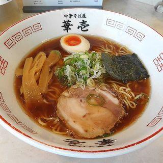 中華そば 醤油(華壱 (はないち))