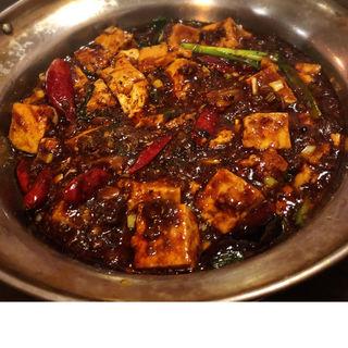 麻婆豆腐(杏仁荘 )