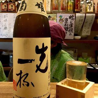 菊姫 先一杯 純米酒(はす家)