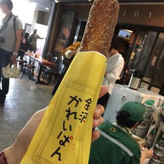 金沢カレーパン(プレーン)(近江町コロッケ (おうみちょうころっけ))