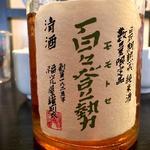 百々登勢 十年 長期熟成 純米酒(サケショップ 福光屋 金沢本店)