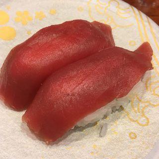本まぐろ赤身(もりもり寿司 近江市場店)