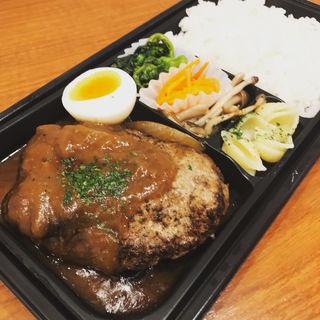 粗挽きハンバーグ特製グレイビーソース(ココリコ・デリ 丸ビル店)