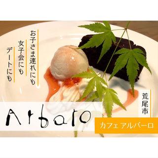 ガトーショコラ&バニラアイス(アルバーロ (Arbaro))