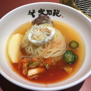 冷麺(大同苑 )