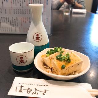 燗酒(1合)(はなぶさ (ハナブサ))