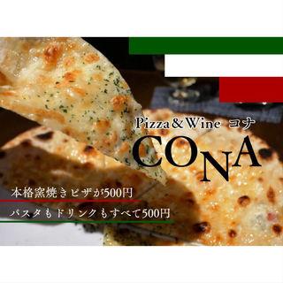 ゴルゴンゾーラメープルシロップ( CONA 熊本店)