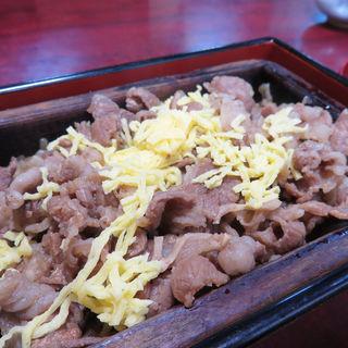 牛肉のせいろ蒸し(すみ田 )