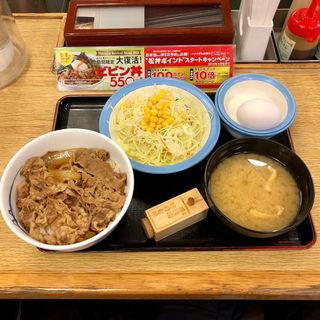 ランチセット(松屋 成城学園前店 )