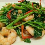 海老と空心菜の炒め
