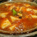 黒豆鼓麻婆豆腐