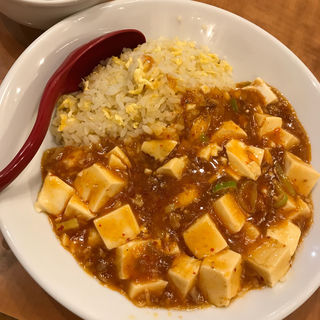 麻婆豆腐炒飯(口福館 (コウフクカン))