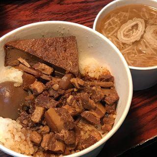 特製魯肉飯便當セット(台湾麺線 )