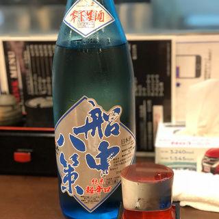 日本酒 船中八策 零下生酒(炭火 串焼きボンちゃん)
