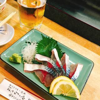 鯖のお刺身(夜茶場 )