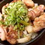 スペシャル焼鳥丼(炭火 串焼きボンちゃん)