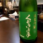 日本酒 くどき上手 純米吟醸