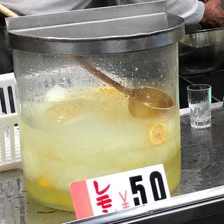 レモン水(鼻知場商店 )