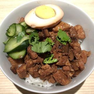 ルーローファン(台湾キッチン かのか (Taiwan Kitchen Kanoka))