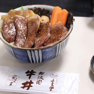 松坂牛丼(宝来亭 )