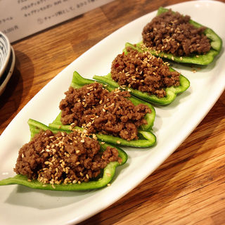 肉詰め生ピーマン(コチネレ (coccinelle))