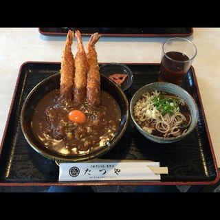 エビカレー丼(3尾)(たつや )