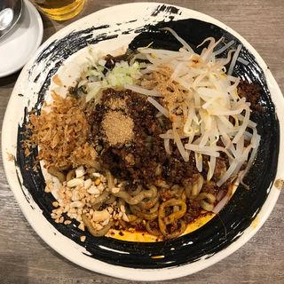汁なし担々麺(限定)(つけめんTETSU 京王モール新宿店)