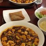 麻婆豆腐ランチセット(中国郷菜館 大陸風 )