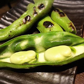 焼きそら豆(串焼きダイニング らんたん)