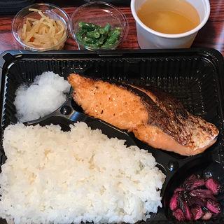 キングサーモン西京漬定食(しんぱち食堂 大門店)
