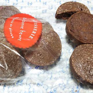 アラボンヌー チョコレートクッキー(DEAN & DELUCA ディーンアンドデルーカ アトレ川崎店)