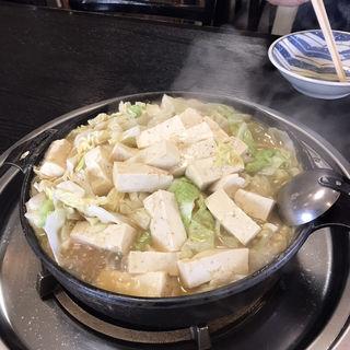 ホルモン鍋(玉山支所前食堂 )