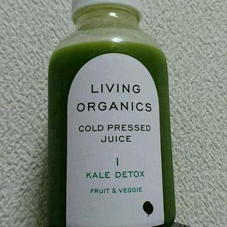 Kale Detox(LIVING ORGANICS)