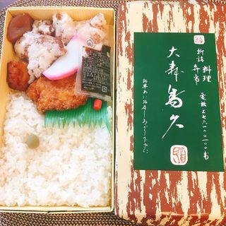 折詰5号弁当(大森鳥久 (おおもりとりきゅう))