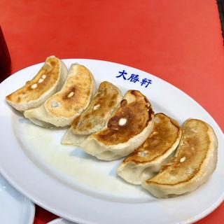 餃子(大勝軒 (たいしょうけん))