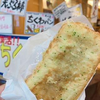 ちくわパン(ハトヤ蒲鉾)