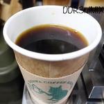 ケニア(YAZAWA COFFEE ROASTERS)