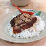 Rosted Goose with Rice(Yat lok Resutaurant / 一樂燒鵝)