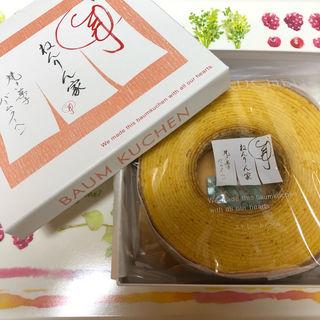 ストレートバウム やわらか芽(ねんりん家 東京駅店)