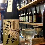 日本酒 風の森 秋津穂 純米大吟醸 しぼり華(焼鳥はなび)