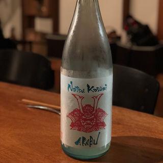 日本酒 akabu 純米吟醸(コノ花まひろ )