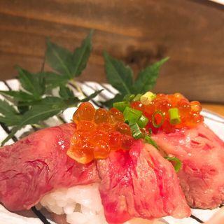 肉寿司(肉料理 肉の寿司okitaya梅田東通り店)