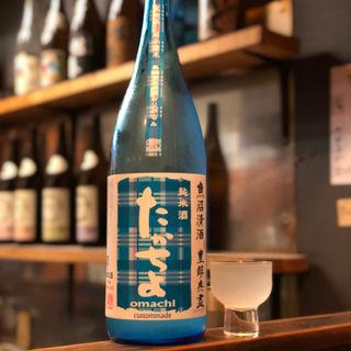 たかちよ豊潤無塵 カスタム雄町70 純米生原酒おりがらみ(焼鳥はなび)